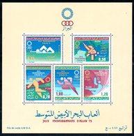 ALGERIE - BF 1A - Neuf ** - MNH - Algérie (1962-...)