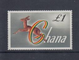 Ghana (BBK) Michel Cat.No. Mnh/** 97 - Ghana (1957-...)