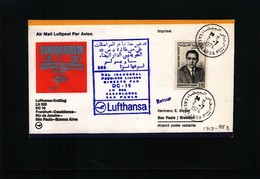 Morocco 1974 Lufthansa Inaugural First  Flight Casablanca - Sao Paulo - Morocco (1956-...)