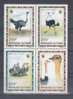 Tschad (BBK) Michel Cat.No. Mnh/** 1370/1373 Birds - Chad (1960-...)