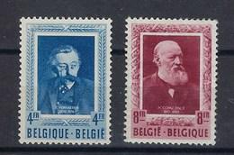 898A/99A : Littérateurs SANS VIGNETTE à 5% Du COB ! - Unused Stamps
