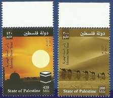 PALESTINE MNH 2015 ISLAMIC NEW YEAR CAMEL - Palestine