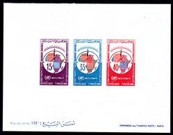 TUNISIE - YT BF N° 2A - Neuf ** - MNH - Tunisie (1956-...)