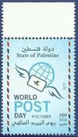 PALESTINE 2017 MNH WORLD POST DAY BIRD - Palestine