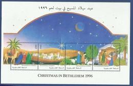 PALESTINE MNH 1996 CHRISTMAS - Palestine