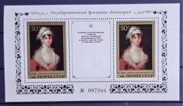 RUSSIE - FEUILLET N° 178 - Peinture Espagnole De GOYA - Neuf SANS Charnière ** / MNH - 1923-1991 USSR