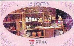 Scheda Del Giappone ITALIA Italy Related (611) La FONTE - Paesaggi