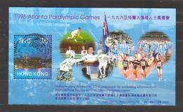 8131- Hong Kong , British Colonies , S/Sheet Michel BL54 Used - Hong Kong (...-1997)