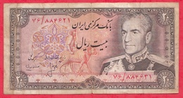 Iran 20 Rials 1974/79- (sign 16) ---G/TB+ - Iran