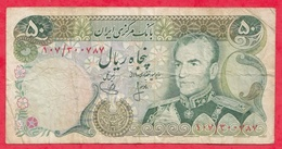 Iran 50 Rials 1974/79- (sign 15) ---G/TB+ - Iran