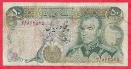 Iran 50 Rials 1974/79- (sign 14) ---G/TB+ - Iran