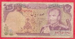 Iran 100 Rials 1974/79- (sign 15) ---G/TB+ - Iran