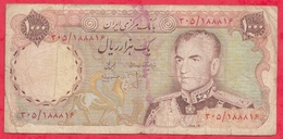 Iran 1000 Rials 1974/79- (sign 17) ---G/TB+ - Iran