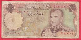 Iran 1000 Rials 1974/79- (sign 16) ---G/TB+ - Iran
