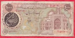 Iran 1000 Rials 1981 ---G/TB+ - Iran