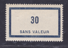 FRANCE FICTIF N°  F99 ** MNH Timbre Neuf Sans Charnière, TB - Phantomausgaben