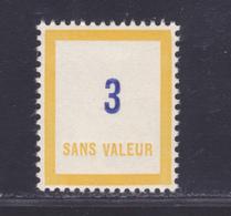 FRANCE FICTIF N°  F96 ** MNH Timbre Neuf Sans Charnière, TB - Fictifs