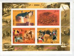 IRAN   2004    BAM   EARTHQUAKE         MNH** - Iran