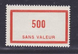 FRANCE FICTIF N°  F94 ** MNH Timbre Neuf Sans Charnière, TB - Phantom