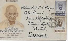 Inde FDC Mohandas Gandhi. - FDC