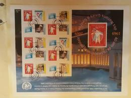 ONU GENEVE  2009  40è ANNIV. APNU   LA   FEUILLE OBL. N°  671/75 X 2 SERIES  COTE 30,00 EURO - Collezioni (senza Album)
