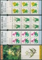 Korea (Süd) 1995 Wildblumen 1845/48 MH Postfrisch (D73998) - Corée Du Sud