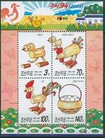Korea (Nord) 2005 Geflügelfiguren Aus Hirsestangen Block 607 Postfrisch (C30474) - Korea, North