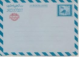Yémen Aérogramme. - Yémen