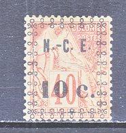 NEW  CALEDONIA   11   * - Unused Stamps