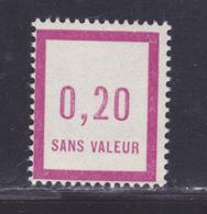 FRANCE FICTIF N°   F7 ** MNH Timbre Neuf Sans Trace De Charnière, TB - Fictifs