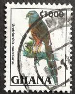Ghana 1995 Definitive X 5  USED - Ghana (1957-...)