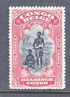 Belgium Congo  57   *   BANGALA  CHIEF  &  WIFE - Belgian Congo