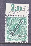 GERMANY  MARIANA  ISLAND  12   (o)   SAIPAN  CD. - Colony: Mariana Islands