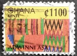 Ghana 1997 Definitive  USED X 5 - Ghana (1957-...)