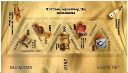 Kasakhstan . 2018 Treasures Of Museums. S/S Of 5v X 600 - Kazakhstan