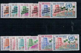 REPUBòIQUE  DE  GUINEE    1961   XV Eme ANNIVERSAIRE  DES  NATIONS  UNIES   2 SET X 6     MNH** - Guinée (1958-...)