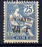 CHINE - 79* - TYPE MOUCHON - Chine (1894-1922)