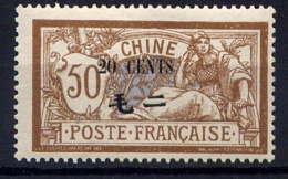 CHINE - 80* - TYPE MERSON - Chine (1894-1922)