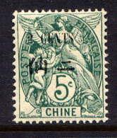 CHINE - 75* - TYPE BLANC - Chine (1894-1922)