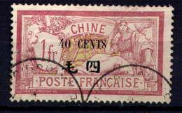 CHINE - 81° - TYPE MERSON - Chine (1894-1922)