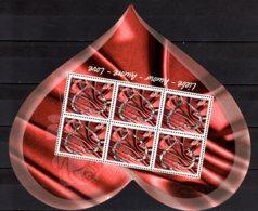 2017 Switzerland - Liebe Gruesse / Love Heart Samps -  Souvenir Sheet Odd Shape  MNH See Description MiNr. 2515 - Switzerland