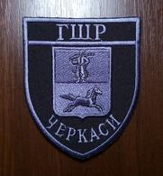 Patch POLICE Rapid Response Group Cherkasy MIA UKRAINE Ärmelabzeichen Ecusson Parche - Ecussons Tissu