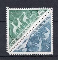 TCHAD Yt. T25/26 MNH** Portzegel 1962 - Chad (1960-...)