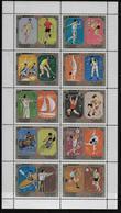 SHARJAH Feuille ** Jo 1972 Aviron Hockey Sur Gazon Football Boxe Basket Cyclisme Tir Arc Judo Voile Hippisme Gymnastique - Tir à L'Arc