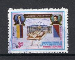 ECUADOR Yt. 998° Gestempeld 1980 - Ecuador