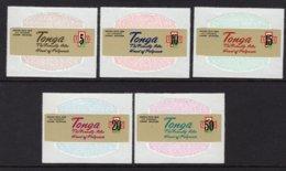 TONGA Yt. 332/336 MNH** 1974 - Tonga (1970-...)