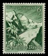 3. REICH 1938 Nr 678 Postfrisch X7001C6 - Deutschland