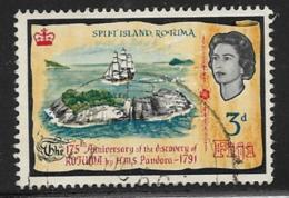 Fiji Scott # 221 Used Ship Pandora, Split Island, 1966 - Fiji (...-1970)