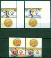 EGYPT / 2009 / CUTTING ERROR / NIGERIA / NAGUIB MAHFOUZ / WOLE SOYINKA / NOBEL PRIZE IN LITERATURE / MNH / VF - Égypte