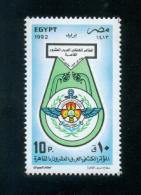 EGYPT / 1992 / SCOUTS / ARAB SCOUT CONFERENCE / MNH / VF - Égypte
